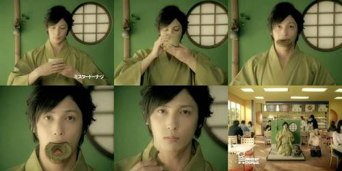 玉木宏甜甜圈廣告-7-2