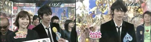 笑っていいとも! 2006秋の祭典SP -01