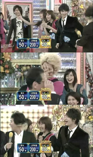 笑っていいとも! 2006秋の祭典SP -08