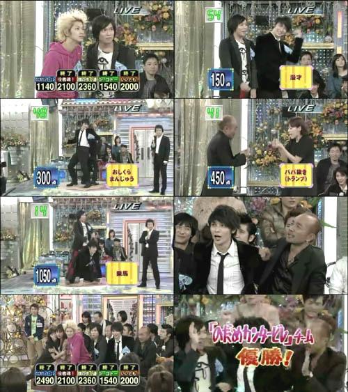 笑っていいとも! 2006秋の祭典SP -09