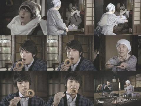 玉木宏甜甜圈廣告-8