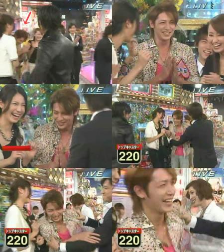 笑っていいとも! 2006春の祭典SP -03