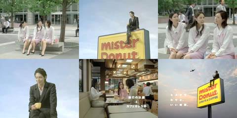 MisterDonut 咖啡歐雷-旅行計畫篇