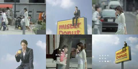 MisterDonut 咖啡歐雷-失戀篇