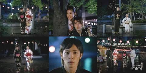 丸井CM_2005-2