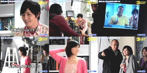 NEC CM 20070418幕後-3