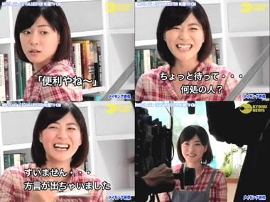 NEC CM 20070418幕後-4