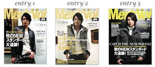 Men's Voi07秋季號又來票選了!!XD