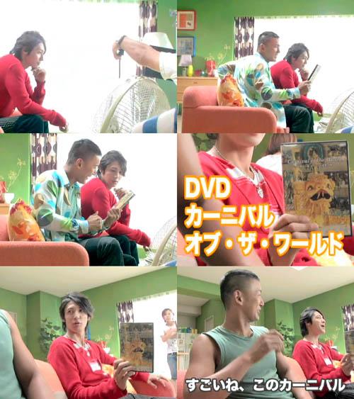 NEC 2007秋季CM making-3