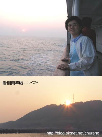 2007馬祖行_二日目 南竿-1