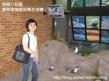 2007馬祖行_二日目 南竿-10