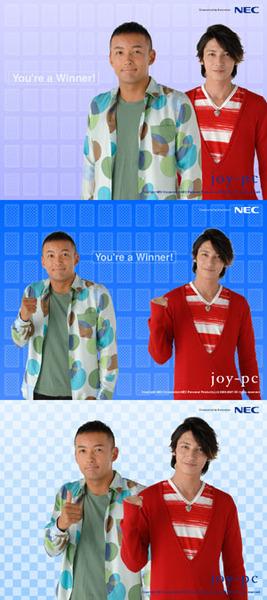 NEC官方站新遊戲-神經衰弱-桌布
