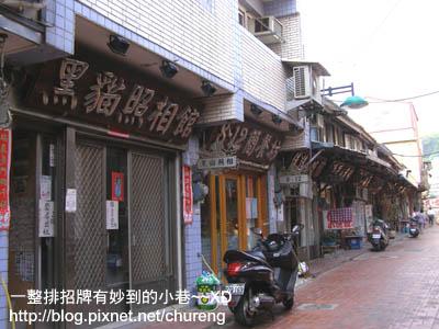 2007馬祖行_三日目 東莒,北竿-1
