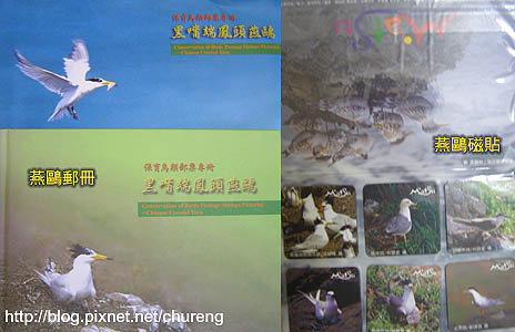 2007馬祖行_三日目 東莒,北竿-2