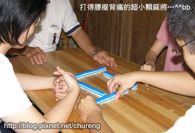 2007馬祖行_三日目 東莒,北竿-7