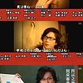 毛骨悚然撞鬼經驗_2007夏SP-9
