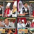 Will Smith 上SMAPxSMAP-3