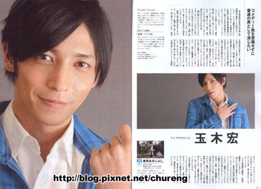 TV JAPAN-1