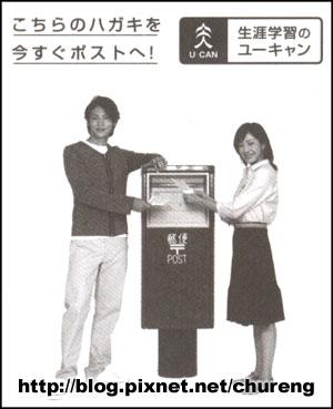 TV guide-3