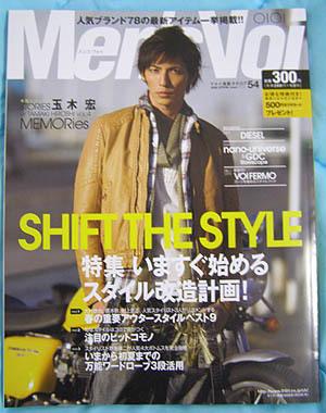 Men's Voi 2008春季號