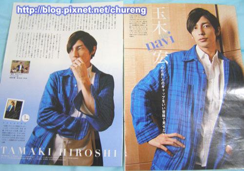 2008 二月TV雜-1