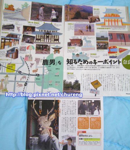 2008 二月TV雜-3