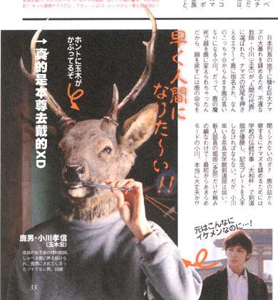 2008 二月TV雜-4