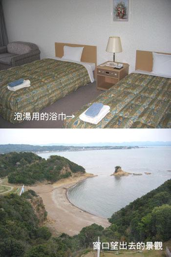 飯店房間和窗外景觀