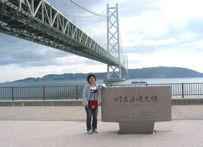 世界最長的吊橋--明石海峽大橋