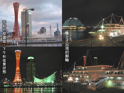 試拍後幾張還滿意的夜景:P