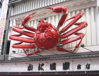 道頓堀名物-螃蟹