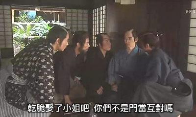 篤姬-第三回-被眾人逼婚的尚五郎XDD