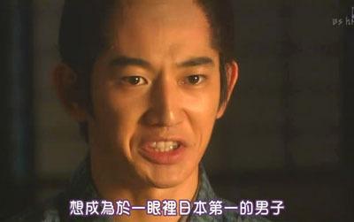 篤姬 第五回 尚五郎真男人的提親