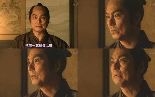 篤姬 第五回 於一爸演技真的好好
