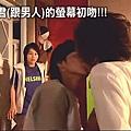 花君-第7話的衝擊畫面