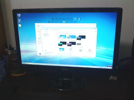 新螢幕vv
