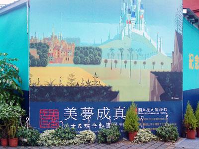 120228-迪士尼展-1