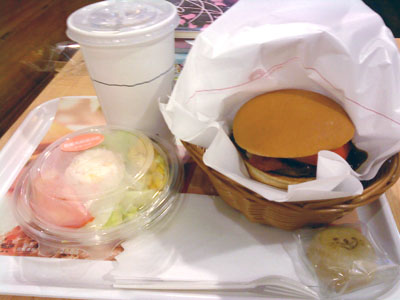 MOS辛醬摩斯漢堡
