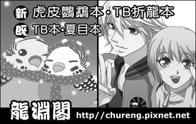 CWT32場刊圖
