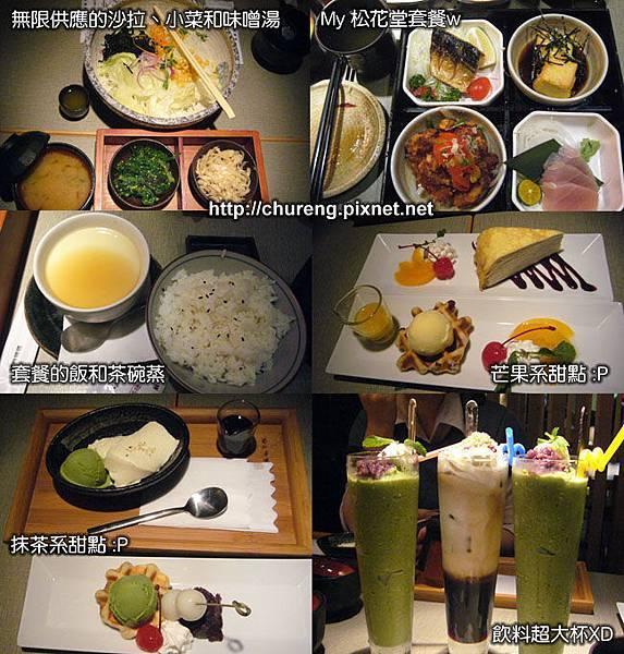 130421-元定食 GOMAJI