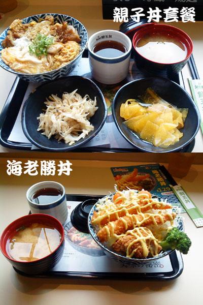 130801-跟老媽一起吃的鮮五丼