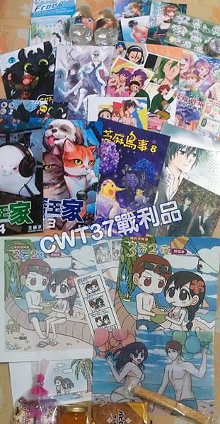 140809,10-CWT37-4