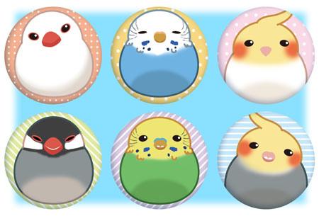 寵物鳥小磁貼