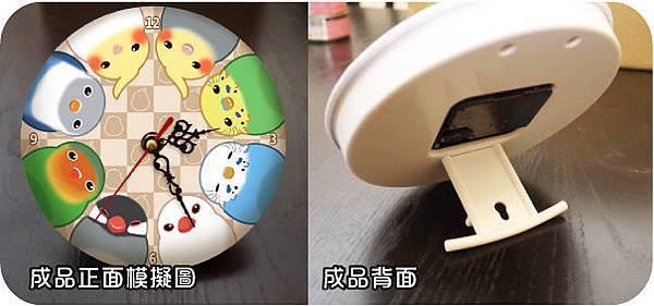 寵物鳥小時鐘-實體