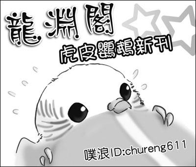 CN4場刊圖