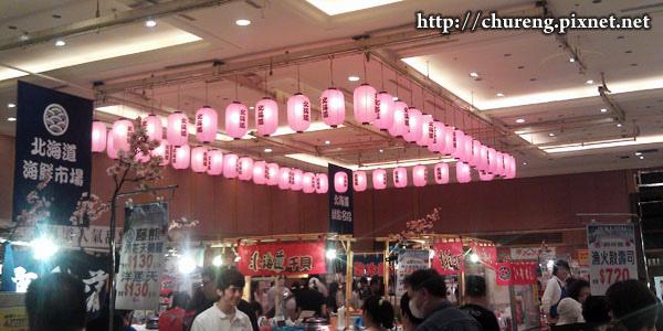 150403-SOGO北海道美食展-1.jpg