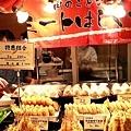 150403-SOGO北海道美食展-4.jpg