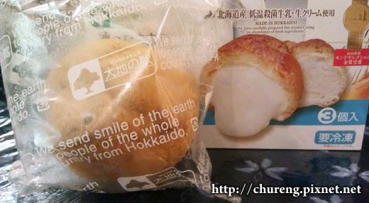 150403-SOGO北海道美食展-7.jpg