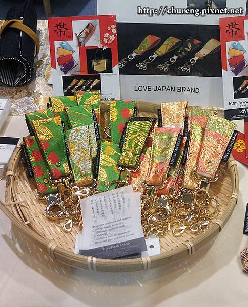 150419-Touch THe Japan-06.jpg