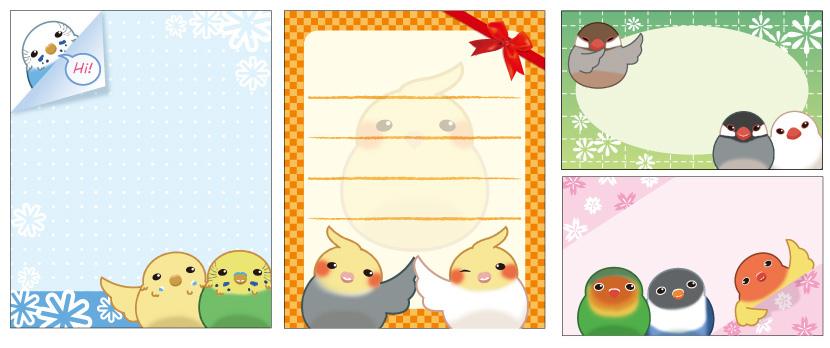 寵物鳥小禮卡組